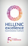 Participation of our company in Hellenic excellence gastronomic culture event