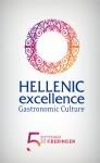 Συμμετοχή της εταιρείας μας στην εκδώλωση Hellenic excellence gastronomic culture στο Beringen του Βελγίου